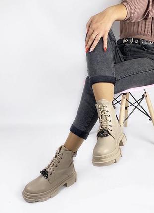 Стильные бежевые ботиночки с цепью, 850 грн
