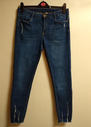 Стильные стрейч джинсы с необработанными краями размера l-xl
