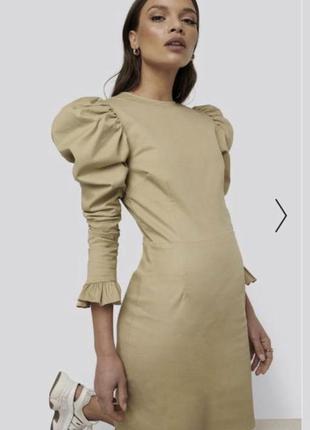 Плаття з пишними рукавами