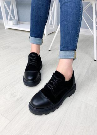 Кожаные замшевые туфли 1988, демисезон