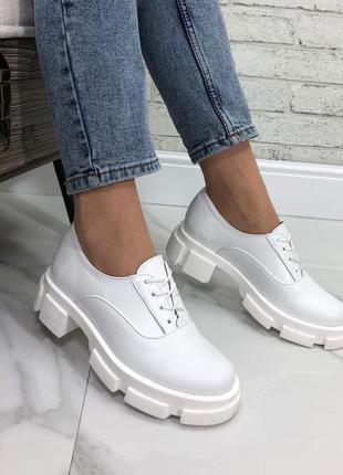 Туфли натуральная кожа белые 🎀❤️😍👠