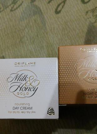 Набор кремов «молоко и мед»