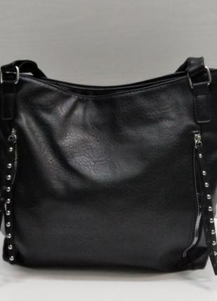 Женская сумка (21-09-025)