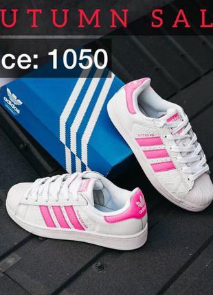 Кросівки adidas syperstar