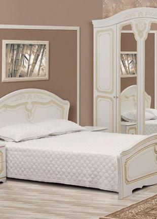 В наличии новая спальня - кровать, прикроватные тумбочки -2шт