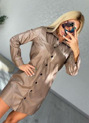 Женские платья рубашки эко-кожа