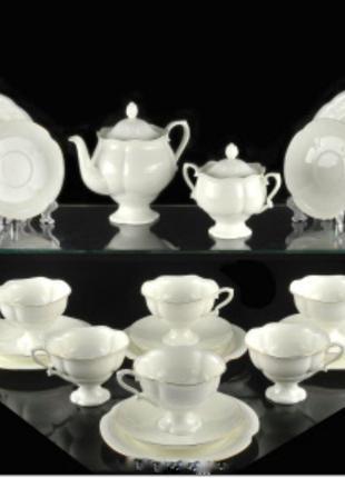 """Сервиз чайный """"золотая лента"""" на 6 персон ( форма наташа)"""