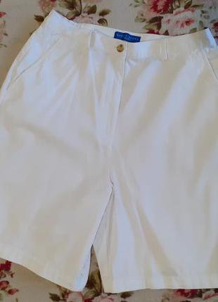 Шорты широкие белые на резинке