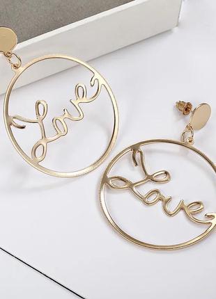 Новые серьги любовь love сережки кольца