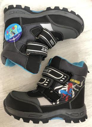 Ботинки- зима