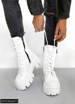 Ботинки кожаные демисезон