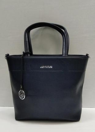 Женская сумка (синяя) 21-09-026