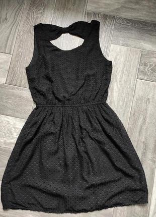 Нарядне плаття з вишивкою плюметі