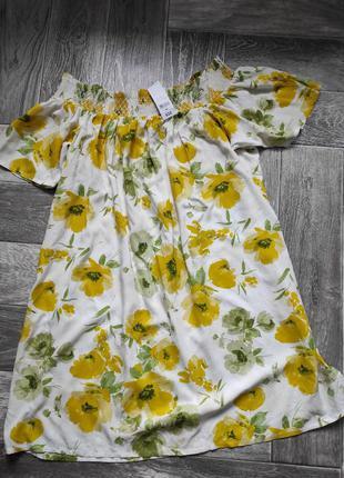 Сонячне плаття