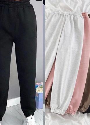Must have спортивные штаны теплые на флисе, джогеры на резинке, с карманами, высокая посадка 5цветов