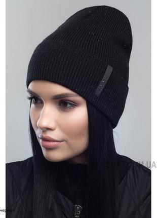 Стильна чорна шапка з флісом