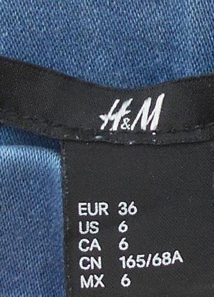 Голубые стрейчевые джинсы скинни джеггинсы в обтяжку3