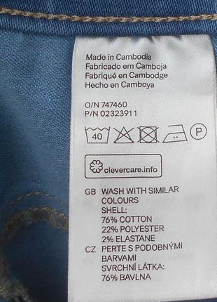 Голубые стрейчевые джинсы скинни джеггинсы в обтяжку5