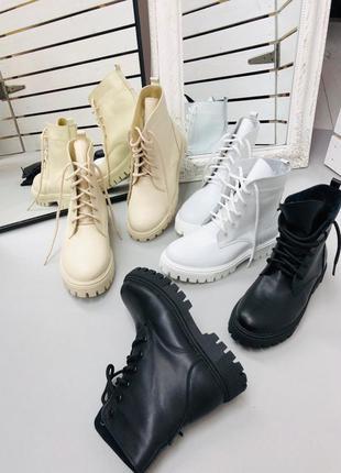 Ботинки демисезонные натуральная кожа бежевый черные белые