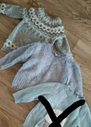 Теплые свитерки