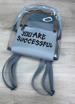 Голубой прозрачный рюкзак маленький модный силиконовый мини рюкзак с надписью