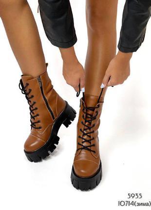Ботинки кожаные тимберленды