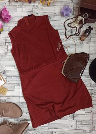 Платье миди без рукавов красное яркое замшевое vila