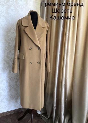Шедевральное пальто от голландского бренда maura от claudia strater
