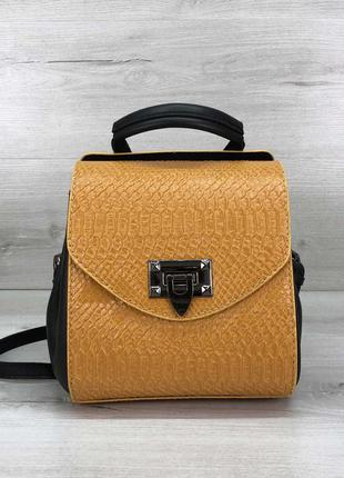 Горчичный маленький рюкзак трансформер мини сумочка трансформер через плечо