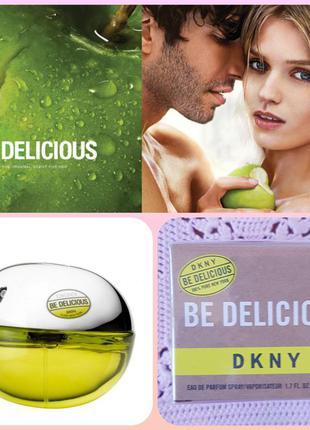 Dkny be delicious eau de parfum 50ml парфюмированная вода новая оригинал