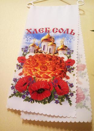 Рушник весільний, хлеб соль, свадебное полотенце