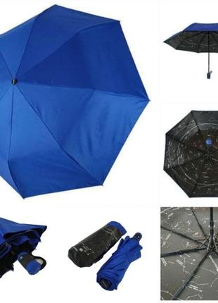 Зонт зонтик полуавтомат звёздное небо созвездия, синий электрик. антиветер