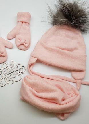 Комплект зимний шапка, варежки, хомут/снуд