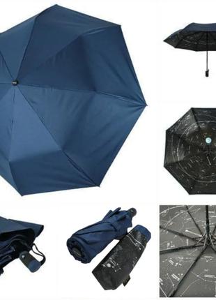 Зонт зонтик полуавтомат звёздное небо созвездия, темно синий. антиветер