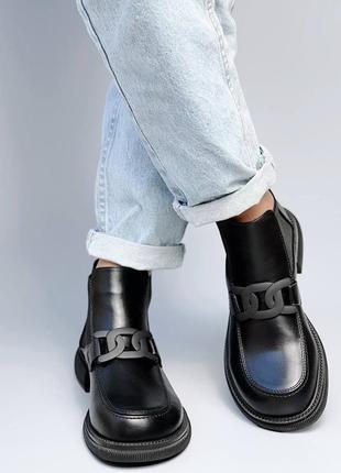 Ботинки челси деми с цепочкой