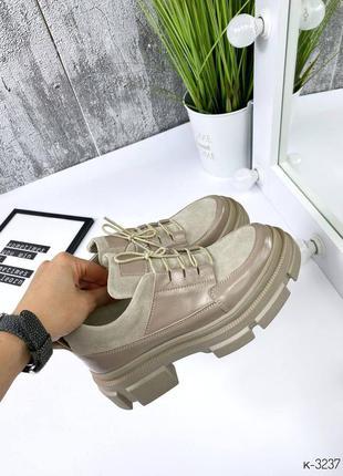 Женские осенние бежевые кожаные, ласковые, замшевые туфли на стильной подошве
