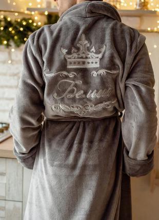 Серый мужской халат с индивидуальной вышивкой на спине