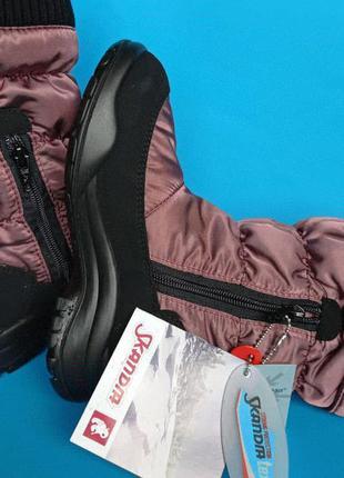 Фирменные оригинал сапоги ботинки термо овчина зимние