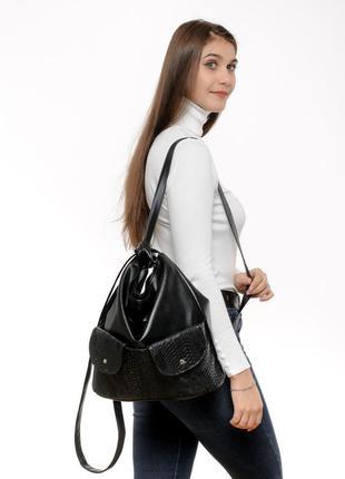 Женская сумка рюкзак sambag asti