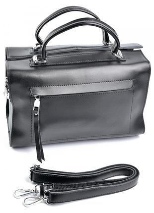 Женская кожаная сумка жінояюча шкіряна сумочка