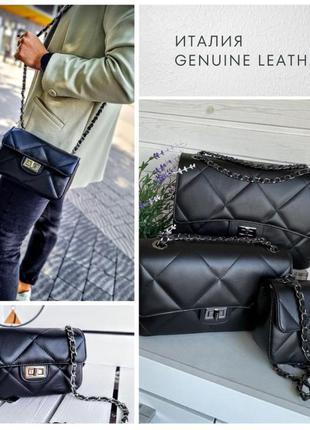 Кожаная женская сумка итальянская кросс боди стильная сумка клатч