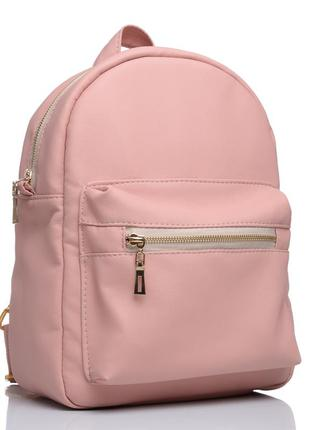 Женский рюкзак sambag brix пудра