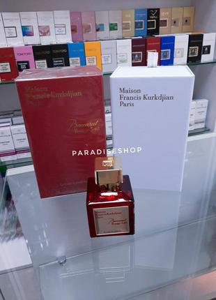 Baccarat rouge 540 70 ml extrait de parfum !
