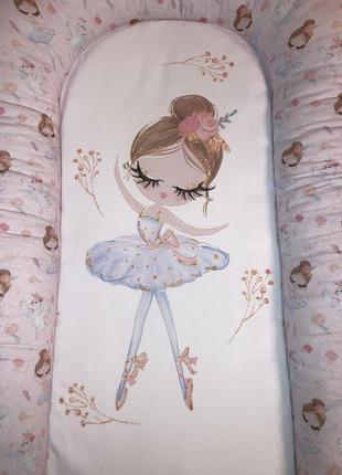 Кокон для сна