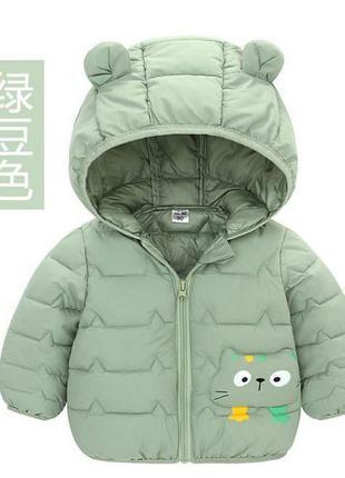 👑улюблена курточка з вушками в наявності