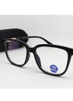 Стильные компьютерные имиджевые очки с футляром