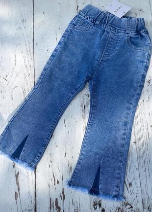 👑стильні джинси