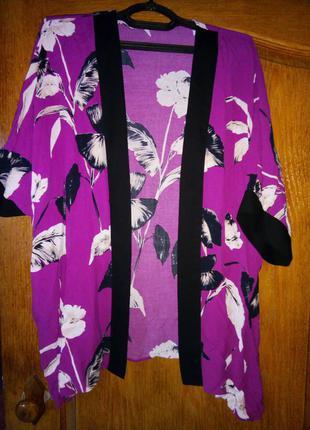 Кардиган,накидка,блузка
