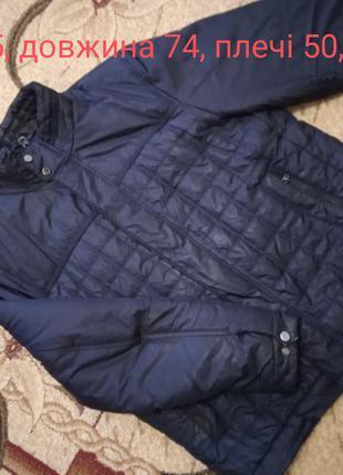 Куртка батал осень осенняя курточка 3-4 хл мужская куртка на синтепоне