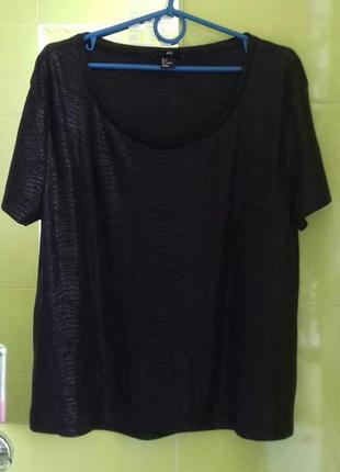 Чёрная базовая футболка в рубчик камбоджа